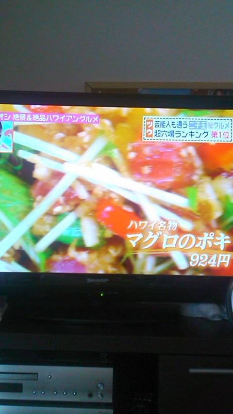 いっぱい食べる君が好き〜(`・ω・´)